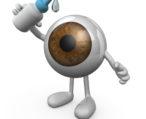 Какие капли применяются при глаукоме