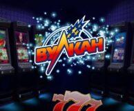 Основные преимущества игровых автоматов в казино Вулкан